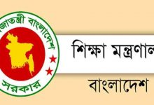 Photo of শিক্ষা প্রতিষ্ঠানের ছুটি ৩১ আগস্ট পর্যন্ত বাড়ল