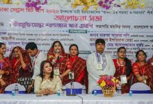 Photo of 'নারী উদ্যোক্তার খোঁজে'র ঢাকা সেন্ট্রাল মিট আপ অনুষ্ঠিত